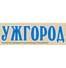 Інформація щодо житлових програм у місцевій пресі