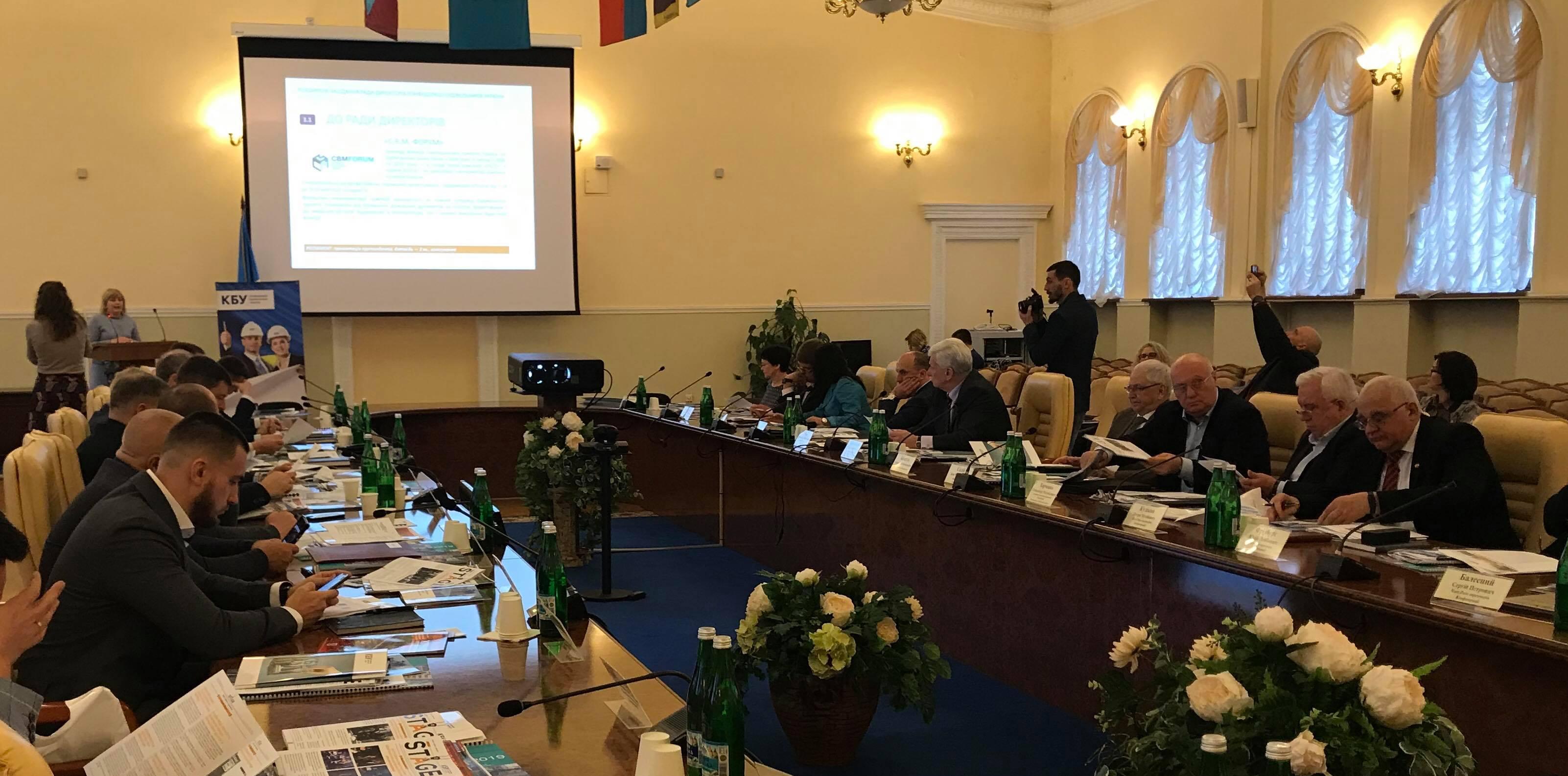 Участь у засіданні Конференції будівельників в Україні